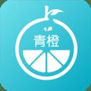 青橙智选app下载_青橙智选app最新版免费下载