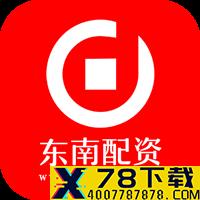 东南股票配资app下载_东南股票配资app最新版免费下载