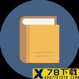 棚阅小说app下载_棚阅小说app最新版免费下载