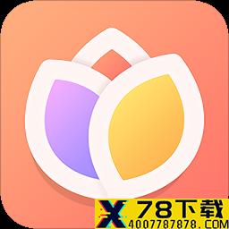 百变锁屏君app下载_百变锁屏君app最新版免费下载