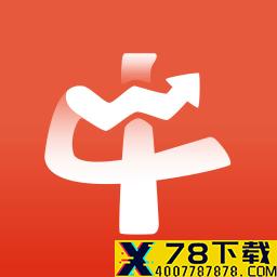 牛人股票配资app下载_牛人股票配资app最新版免费下载