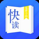 快读小说appapp下载_快读小说appapp最新版免费下载