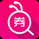 优惠券旗舰店app下载_优惠券旗舰店app最新版免费下载