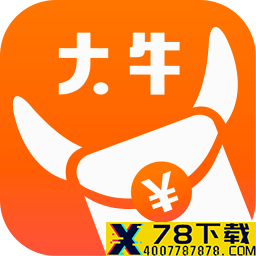 大牛试玩app下载_大牛试玩app最新版免费下载