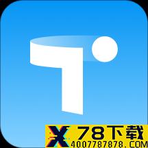 teambition网盘app下载_teambition网盘app最新版免费下载