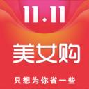 美女购app下载_美女购app最新版免费下载