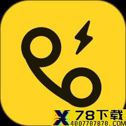 魔秀来电app下载_魔秀来电app最新版免费下载