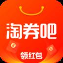 淘券吧app下载_淘券吧app最新版免费下载