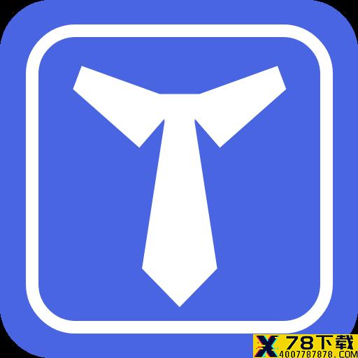 极速证件照app下载_极速证件照app最新版免费下载