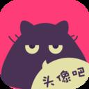 精美头像大全app下载_精美头像大全app最新版免费下载