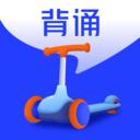 滑板车背诵app下载_滑板车背诵app最新版免费下载