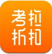 优惠券达人app下载_优惠券达人app最新版免费下载