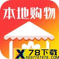 若福app下载_若福app最新版免费下载