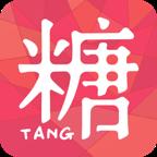 糖衣app下载_糖衣app最新版免费下载