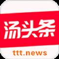 汤头条短视频app下载_汤头条短视频app最新版免费下载