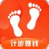 乐点计步app下载_乐点计步app最新版免费下载