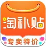 券券日记app下载_券券日记app最新版免费下载