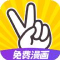太二漫画免费版app下载_太二漫画免费版app最新版免费下载