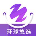 环球悠选app下载_环球悠选app最新版免费下载