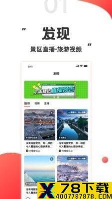 游品库app下载_游品库app最新版免费下载