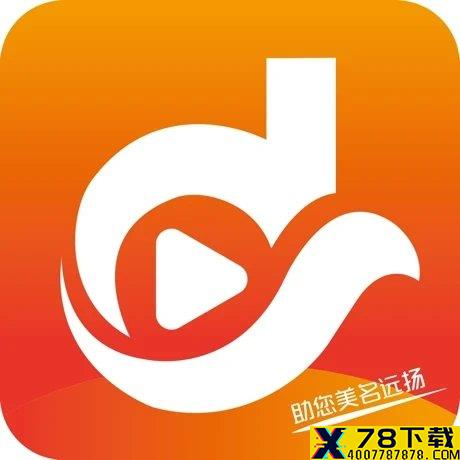 抖扬短视频app下载_抖扬短视频app最新版免费下载