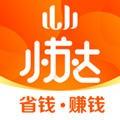 小苏达app下载_小苏达app最新版免费下载
