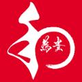 万物行app下载_万物行app最新版免费下载