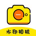水印相机微商版app下载_水印相机微商版app最新版免费下载