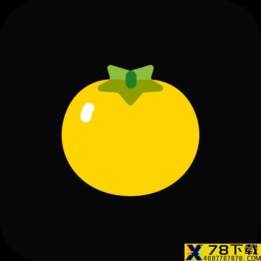 番茄结晶app下载_番茄结晶app最新版免费下载