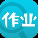 拍照搜题解题app下载_拍照搜题解题app最新版免费下载