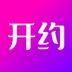 开约app下载_开约app最新版免费下载