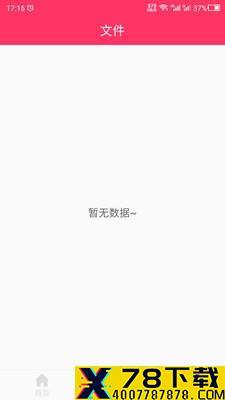 动图GIF助手app下载_动图GIF助手app最新版免费下载
