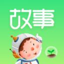 睡前故事app下载_睡前故事app最新版免费下载