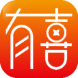 有喜优惠券app下载_有喜优惠券app最新版免费下载