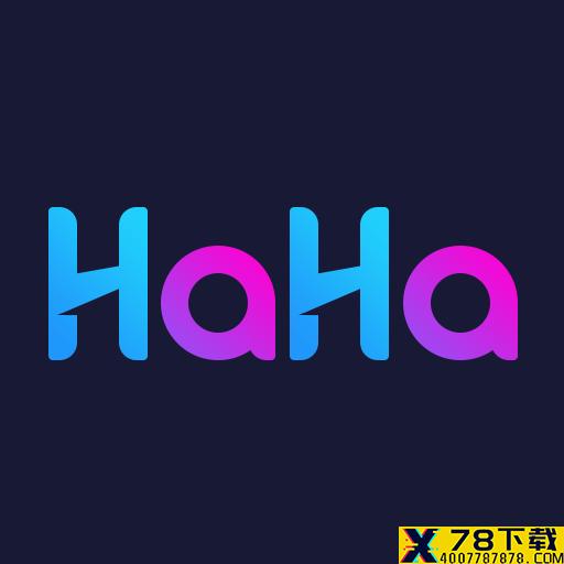 哈哈语音app下载_哈哈语音app最新版免费下载