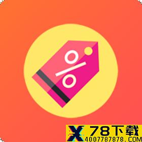 优惠有券app下载_优惠有券app最新版免费下载