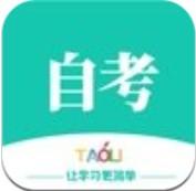 自考辅导app下载_自考辅导app最新版免费下载