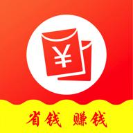 好省世界app下载_好省世界app最新版免费下载
