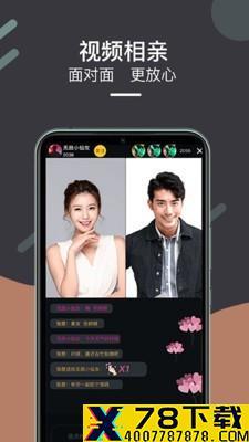 抖丽视频交友app下载_抖丽视频交友app最新版免费下载