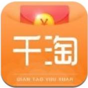 千淘优选app下载_千淘优选app最新版免费下载
