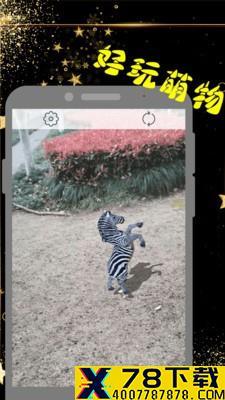 万能编app下载_万能编app最新版免费下载