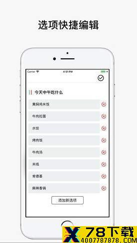 决定喵app下载_决定喵app最新版免费下载