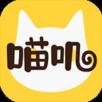 喵叽app下载_喵叽app最新版免费下载