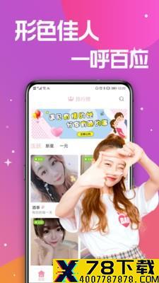 知杏app下载_知杏app最新版免费下载