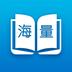 海量小说app下载_海量小说app最新版免费下载