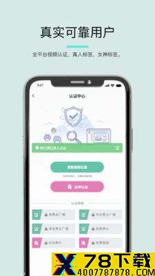 司鱼app下载_司鱼app最新版免费下载