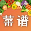 挥影菜谱app下载_挥影菜谱app最新版免费下载