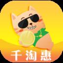 千淘惠app下载_千淘惠app最新版免费下载