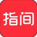 指间商城app下载_指间商城app最新版免费下载