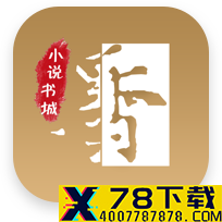 墨香小说app下载_墨香小说app最新版免费下载